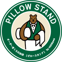 PILLOWSTAND