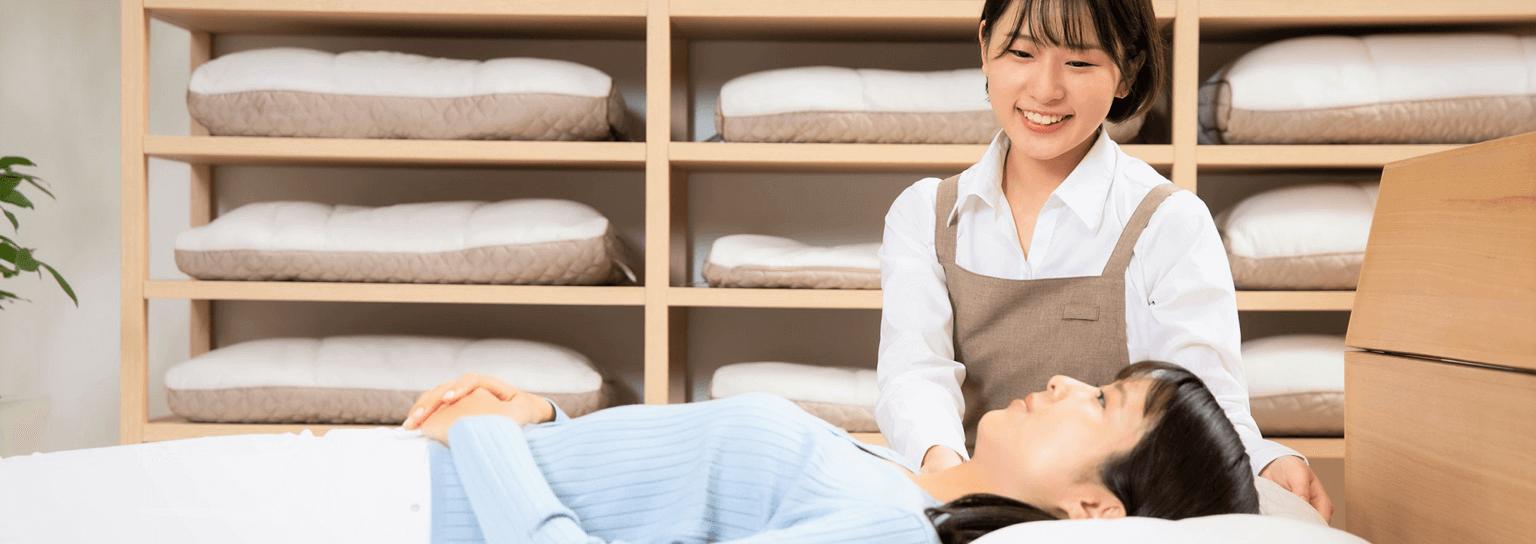 枕の正しい使い方