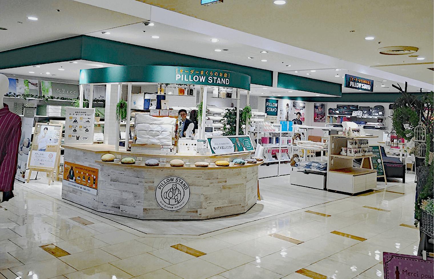 ピロースタンド イプノス セレオ八王子店